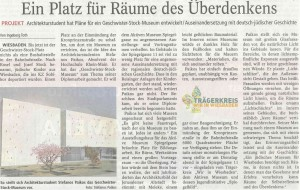 2013-11-28_WK_Ein-Platz-fuer-Raume-des-Ueberdenkens