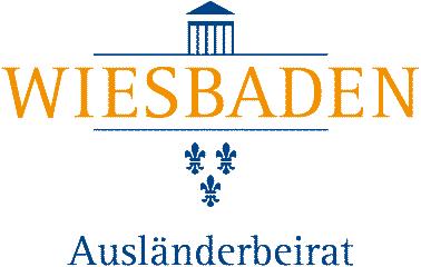 Logo_Ausländerbeirat